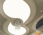 Stretch ceiling lighting